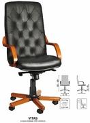 Кресло Витас