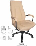 Кресло Рикардо