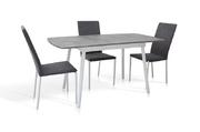 Стол обеденный Соло (серый/белый)