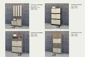 http://novimebli.com/files/products/tumby-dlya-obuvi.800x800w.jpg?d2227c450f2c3b2d942fe724b1c6bac0